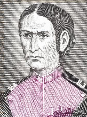 padilla: Juana Azurduy de Padilla portrait from Bolivian money