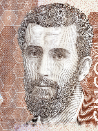 Jose Asuncion Silva portrait from Colombian money