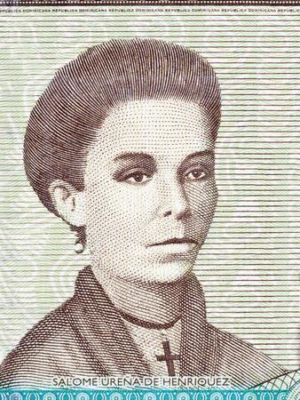 Salome Urena de Henriquez portrait from Dominican money Stok Fotoğraf