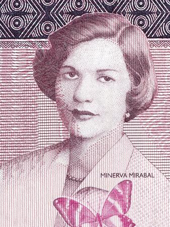 Minerva Mirabal portrait from Dominican money Stock Photo