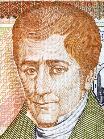 Jose Cecilio del Valle portrait from Honduran money