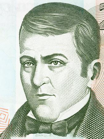 Dionisio de Herrera portrait from Honduran money