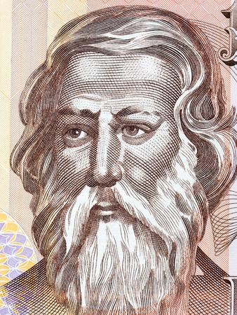 Jose Trinidad Cabanas portrait from Honduran money
