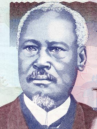Florvil Hyppolite portrait from Haitian money Stock Photo
