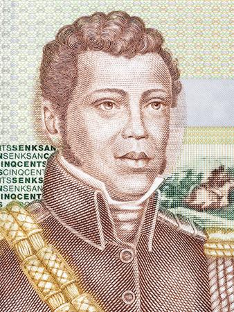 Alexandre Petion portrait from Haitian money Stock Photo
