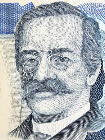 Ricardo Palma portrait from Peruvian money