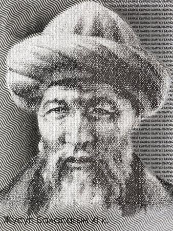 Yusuf Balasaguni portrait from Kyrgyz money