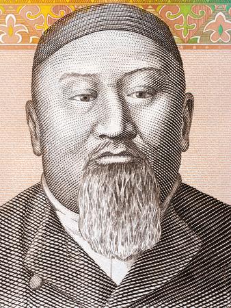 Abay Kunanbaev portrait from Kazakh money