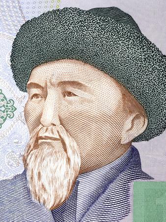 Toktogul Satylganov portrait from Kyrgyz money