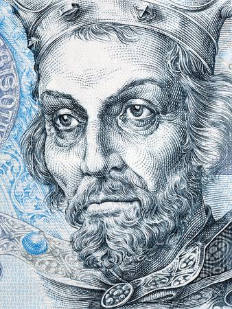Ottokar I de Bohême portrait de l'argent tchèque Banque d'images - 91641126