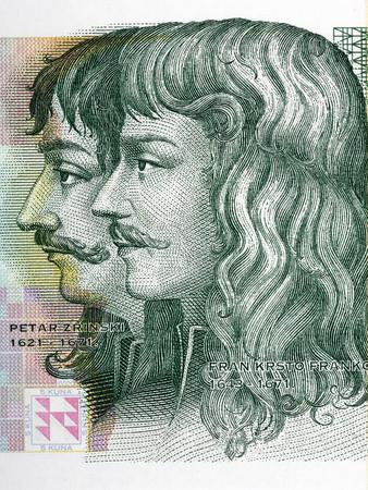 Fran Krsto Frankopan and Petar Zrinski portrait from Croatian money