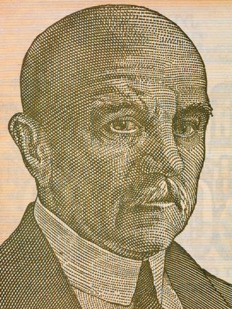Jovan Cvijic portrait from Yugoslavian money