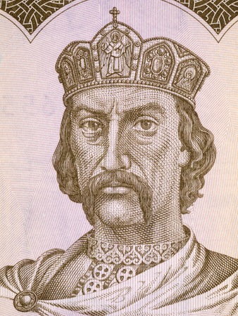 Vladimir the Great portrait from old Ukrainian money