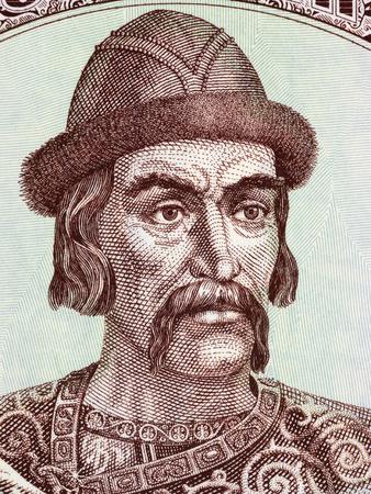 Yaroslav the Wise portrait from old Ukrainian money