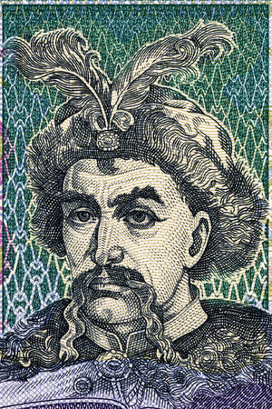 Bohdan Khmelnytsky portrait from old Ukrainian money