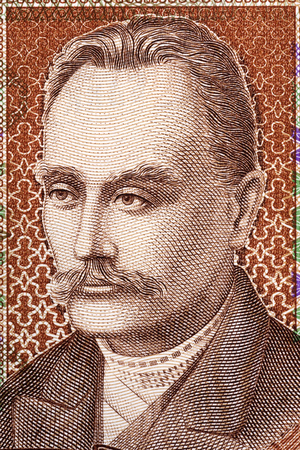 Ivan Franko portrait from old Ukrainian money Editorial