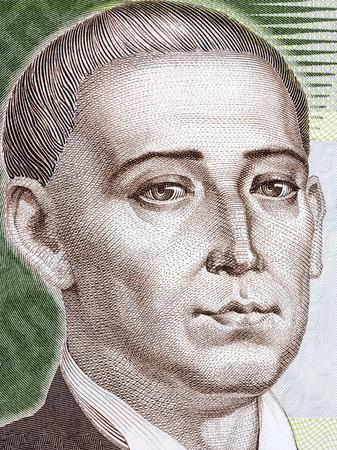 Gregory Skovoroda portrait from Ukrainian money Фото со стока