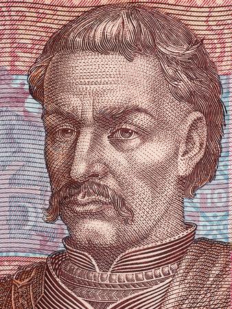 Ivan Mazepa portrait from Ukrainian money