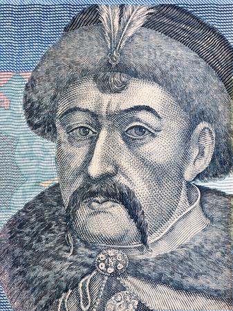 Bohdan Khmelnytsky portrait from Ukrainian money
