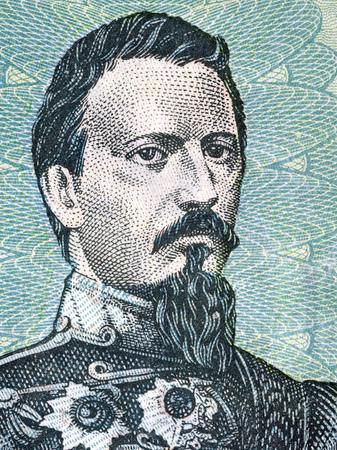 Alexandru Ioan Cuza portrait from Romanian money
