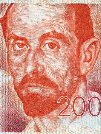 Juan Ramon Jimenez portrait from Spanish money