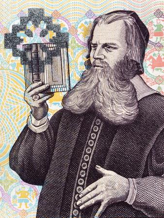 Brynjolfur Sveinsson portrait from Icelandic money