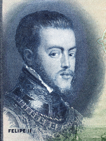 Philip II of Spain portrait from Spanish money
