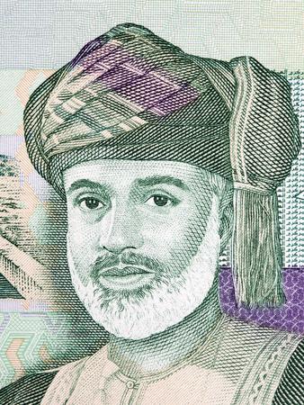 Sultan Qaboos bin Said al Said portrait from Oman money