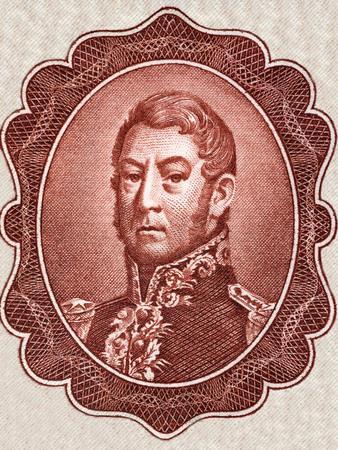 General Jose de San Martin portrait from Argentinian money