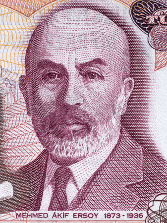 Mehmet Akif Ersoy portrait from Turkish money