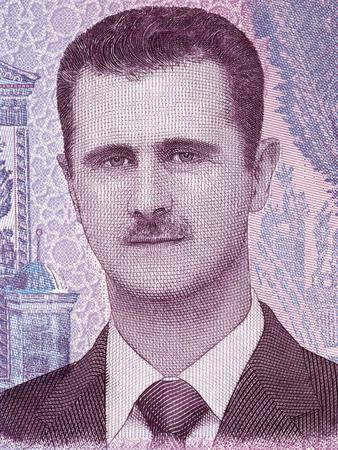 Bashar al-Assad portrait from Syrian money Editorial
