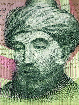 Maimonides portrait from old Israeli money Reklamní fotografie