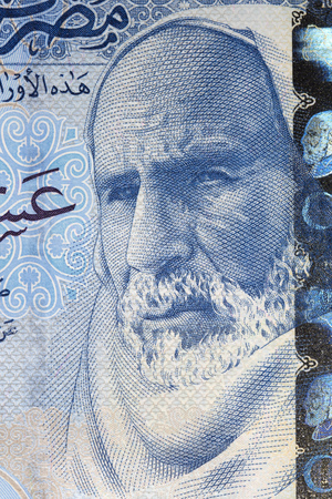 Omar Mukhtar portrait from Libyan money Stock Photo