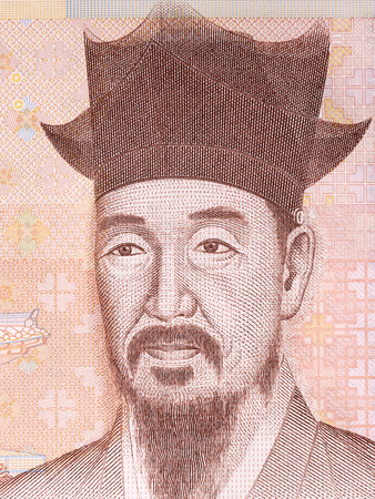 Yi I portrait from South Korean money