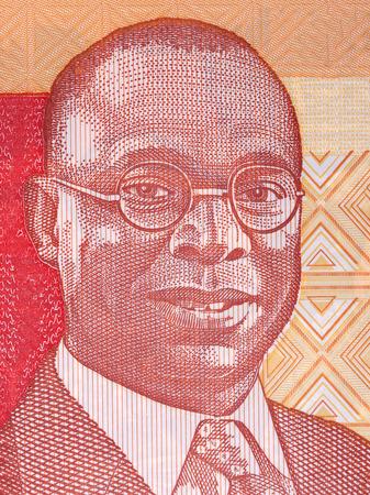 Alvan Ikoku portrait from Nigerian money