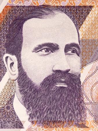 Theofan Stilian Noli portrait from Albanian money
