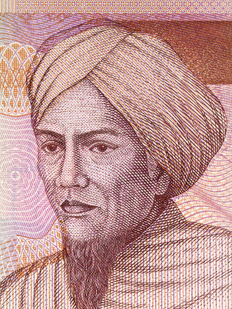 Tuanku Imam Bonjol portrait from Indonesian money