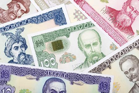 Old Ukrainian money, a background