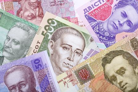 Ukrainian money, a background Фото со стока