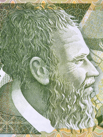 Pjeter Bogdani portrait from Albanian money Stok Fotoğraf