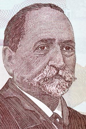 Ilia Chavchavadze portrait from Georgian money Editorial
