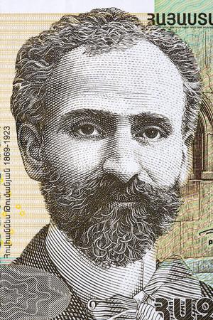 Hovhannes Tumanyan portrait from Armenian money Editorial