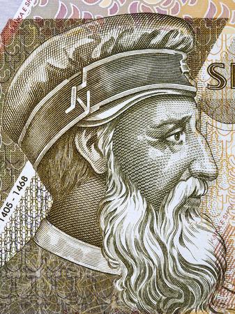 George Castriot Skanderbeg portrait from Albanian money Editorial