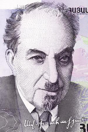 Avetik Isahakyan portrait from Armenian money
