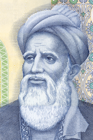 Rudaki portrait from Tajikistani money