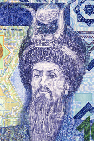 Oguz Han Turkmen portrait fromTurkmenistan Manat