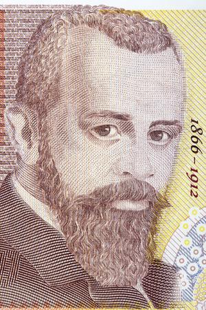 Pencho Slaveykov portrait from Bulgarian money