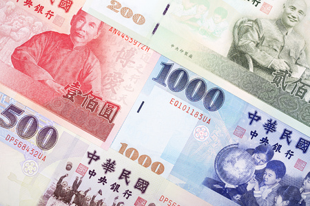 Money from Taiwan, a business background
