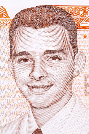 Frank País portrait from Cuban money