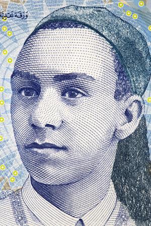 Aboul-Qacem Echebbi portrait from Tunisian money